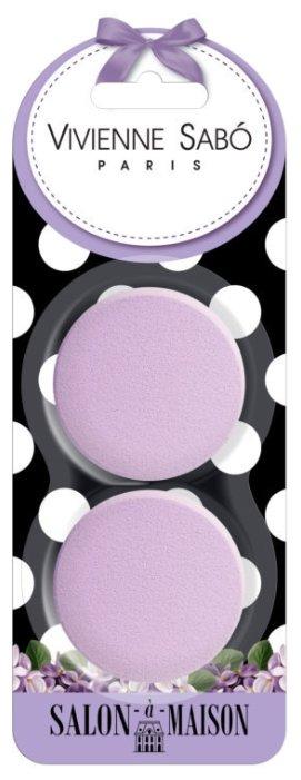Набор спонжей Vivienne Sabo для макияжа Round Latex Makeup Sponges Set, 2 шт.