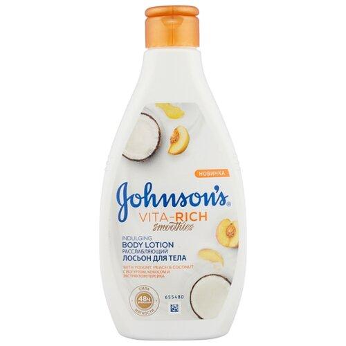 Лосьон для тела Johnson's Body Care Vita-Rich с йогуртом, кокосом и экстрактом персика, бутылка, 250 мл цена 2017