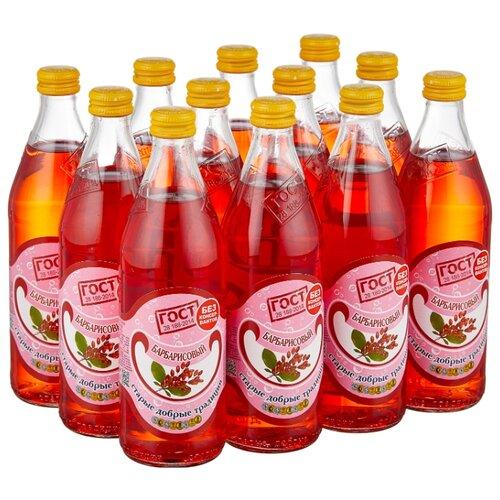 Газированный напиток Старые добрые традиции Барбарисовый, 0.5 л, 12 шт.