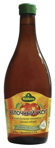 Уксус Kuhne яблочный 5% 750 мл