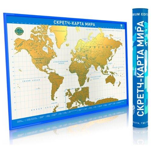 Фото - Smart Gift Стираемая карта мира Premium Edition синяя 42х59 см smart gift стираемая карта моя