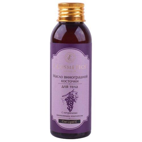 Масло для тела L'Cosmetics виноградной косточки Après-Soleil с натуральным заживляющим комплексом, 100 мл аспера масло косметическое виноградной косточки 30 мл