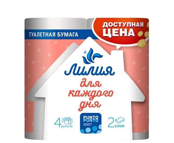 Купить Туалетная бумага Лилия Для каждого дня белая двухслойная 4 рул. по низкой цене с доставкой из Яндекс.Маркета