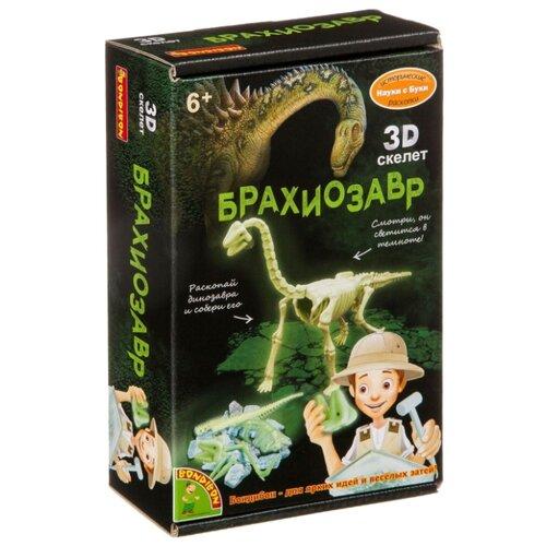 Купить Набор для раскопок BONDIBON Исторические раскопки. Брахиозавр (ВВ4209), Наборы для исследований