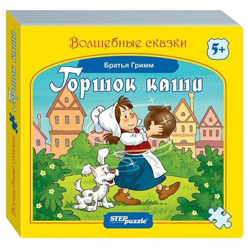 Купить Step puzzle Книжка-игрушка Волшебные сказки. Горшок каши, Книжки-игрушки