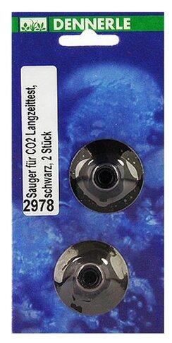 Присоска для аквариумного оборудования Dennerle Crystal-Line 2 шт.
