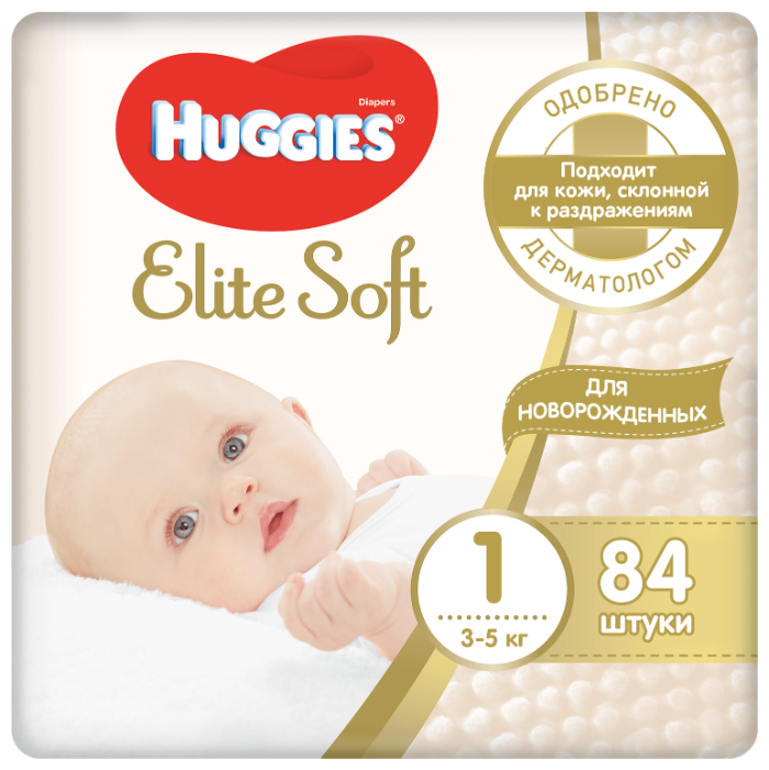 Huggies подгузники Elite Soft 1 (3-5 кг) 84 шт.