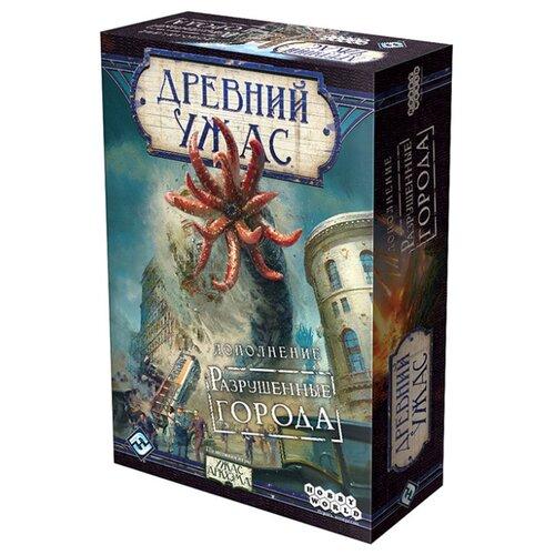 Купить Дополнение для настольной игры HOBBY WORLD Древний ужас: Разрушенные города, Настольные игры