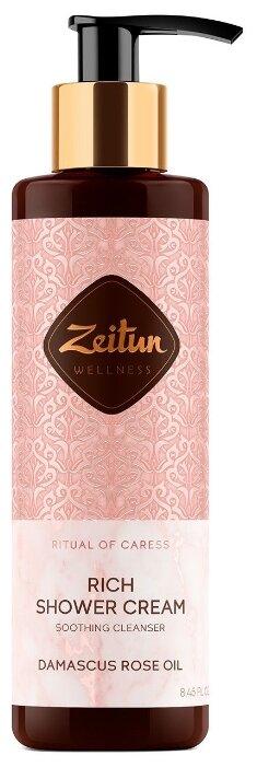 Смягчающий крем для душа Zeitun Ритуал нежности