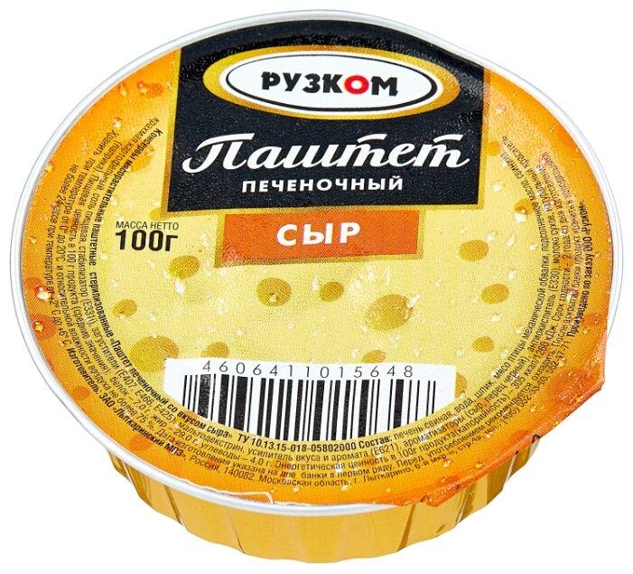 Паштет Рузком печёночный «Сыр» 100 г