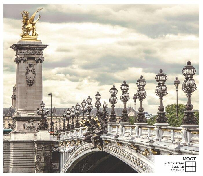 Фотообои бумажные Симфония Мост К-087 2.1х2м