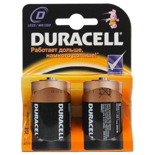 Батарейка Duracell Basic D 2 шт блистер