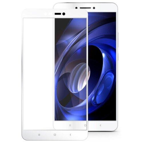 Защитное стекло Mobius 3D Full Cover Premium Tempered Glass для Xiaomi Mi Max 2 белый защитное стекло mobius 3d full cover premium tempered glass для xiaomi mi 9 черный