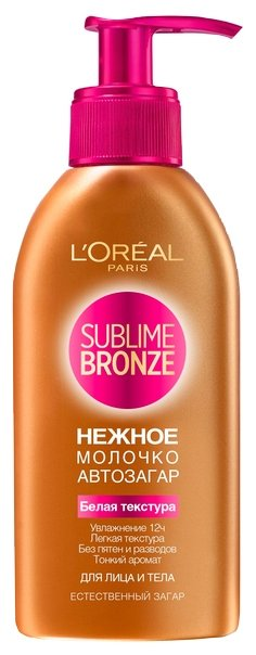 L'Oreal Paris Молочко для автозагара L Oreal Paris Sublime Bronze