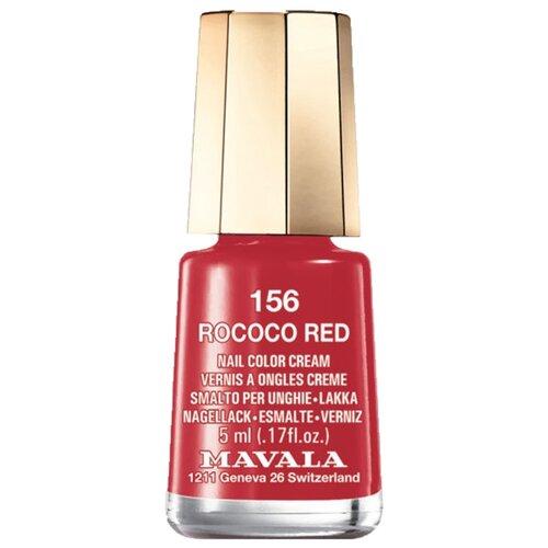 Лак Mavala Nail Color Cream, 5 мл, оттенок 156 Rococo Red mavala nail color