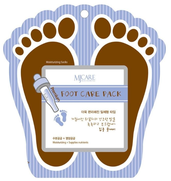 MIJIN Cosmetics Маска для ног Mj Premium