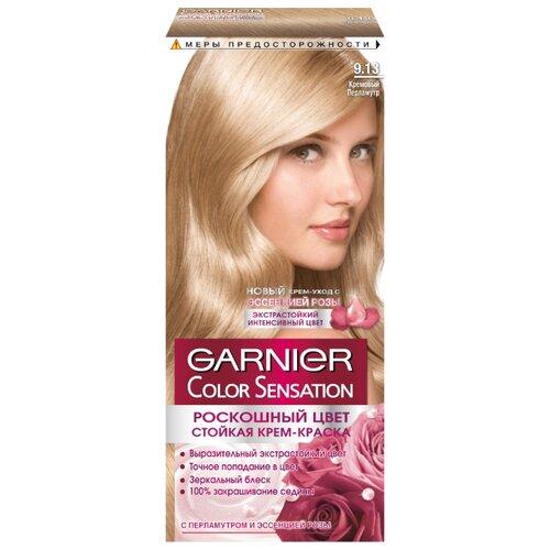 GARNIER Color Sensation стойкая крем-краска для волос, 9.13, Кремовый перламутр крем краска для волос indola color red