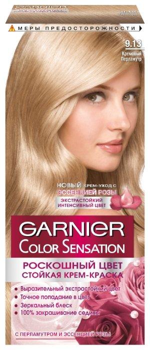 GARNIER Color Sensation Роскошь цвета Стойкая крем-краска для волос f66843d6981cb