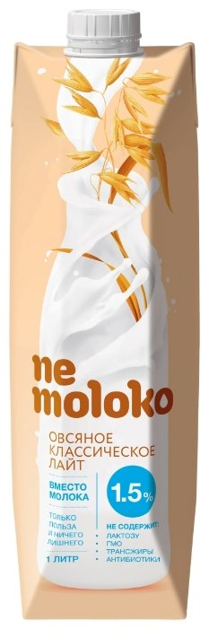 Овсяный напиток nemoloko Классическое лайт 1.5%, 1 л