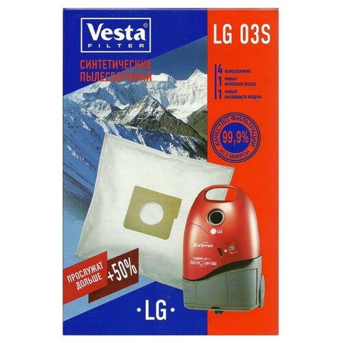Vesta filter Синтетические пылесборники LG 03S 4 шт. пылесборники vesta filter lg 02 5пылесбор