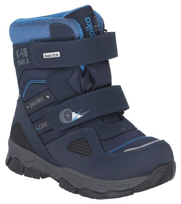 Ботинки Kapika 42268