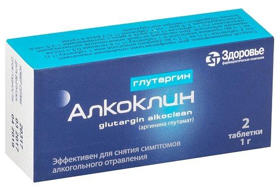 Алкоклин глутаргин таб. 1г №2