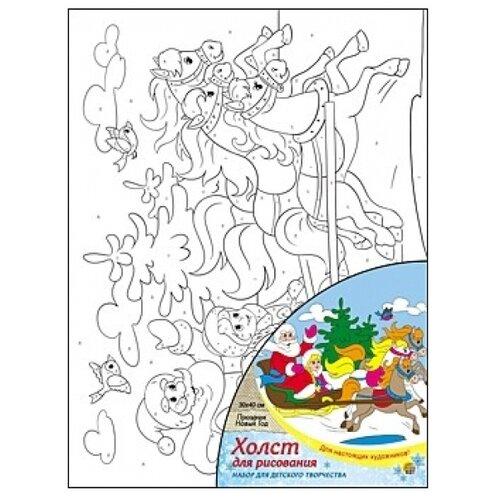 Фото - Рыжий кот Картина по номерам Праздник Новый год 30x40 см (Х-7714) рыжий кот картина по номерам винни пух союзмультфильм 18х24 см х 5440