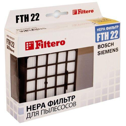 Filtero HEPA-фильтр FTH 22 1 шт. filtero hepa фильтр fth 32 1 шт