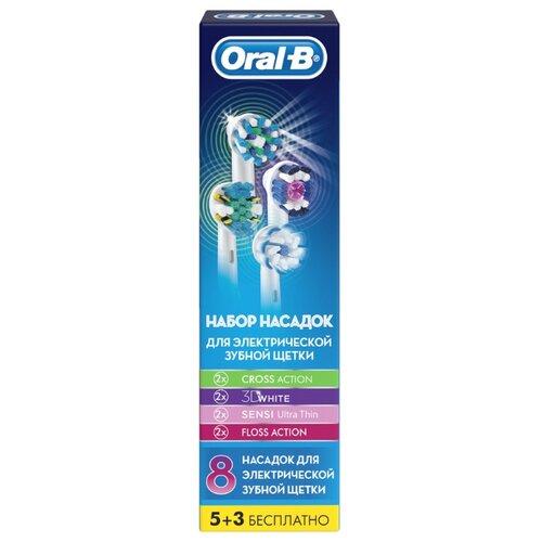Насадка Oral-B Cross Action + 3D White + Sensi Ultrathin + Floss Action, белый, 8 шт