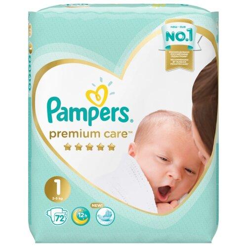 Купить Pampers подгузники Premium Care 1 (2-5 кг) 72 шт., Подгузники