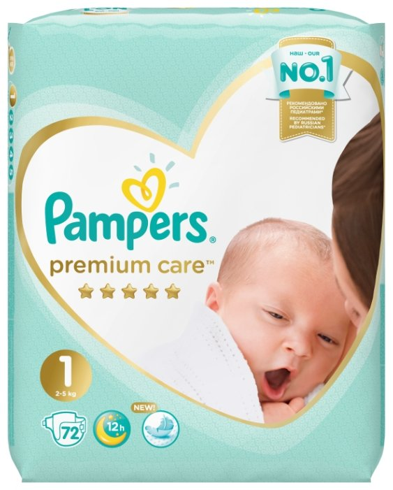 Pampers подгузники Premium Care 1 (2-5 кг) 72 шт.