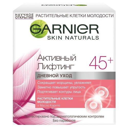 Крем Garnier Активный лифтинг 45+ дневной уход 50 млАнтивозрастная косметика<br>