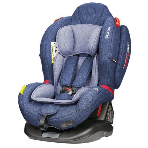 Фото - Автокресло группа 0/1/2 (до 25 кг) Welldon Royal Baby Dual Fit Isofix, blue автокресло группа 0 1 2 до 25 кг torego drive isofix зеленый лен