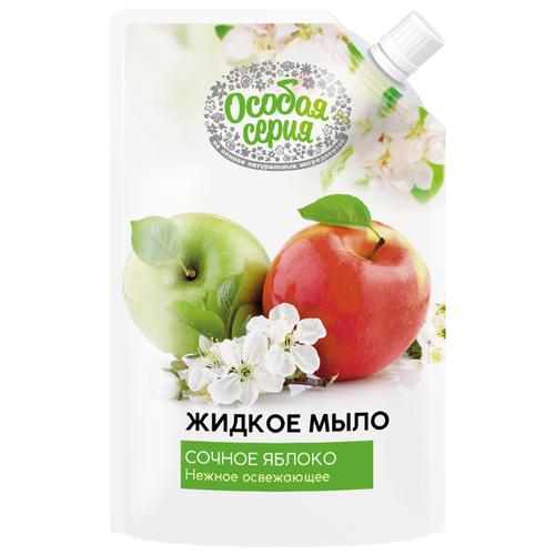 Мыло жидкое Особая Серия Сочное яблоко 500 мл с дозатором дойпак/рефиллМыло<br>
