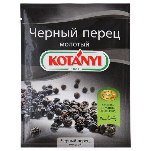 Kotanyi Пряность Черный перец молотый, 20 г мастер дак пряность перец черный молотый 380 г