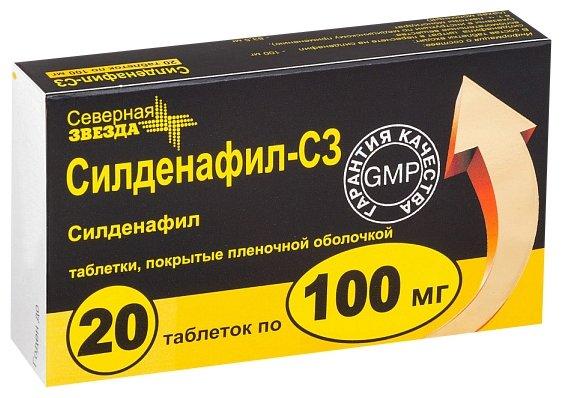 Силденафил таб. п.п.о. 100мг №20