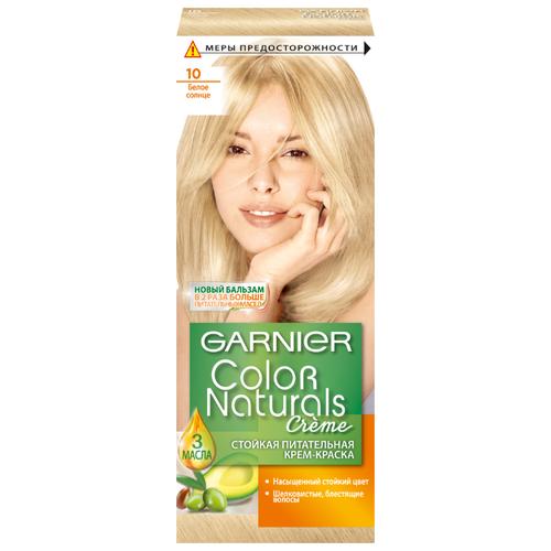 GARNIER Color Naturals стойкая питательная крем-краска для волос, 10, Белое солнце фото