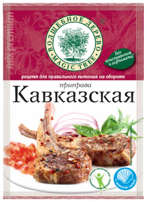 Приправа Кавказская с морской солью Волшебное дерево 30 гр.