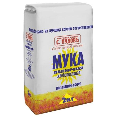 Мука С.Пудовъ пшеничная высший сорт 2 кг фото