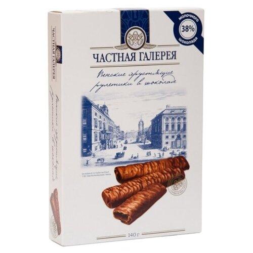 Вафли Частная Галерея Венские хрустящие рулетики в шоколаде 140 г