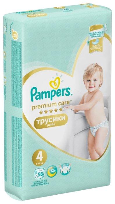 Pampers Premium Care трусики 4 (9-15 кг) 58 шт.