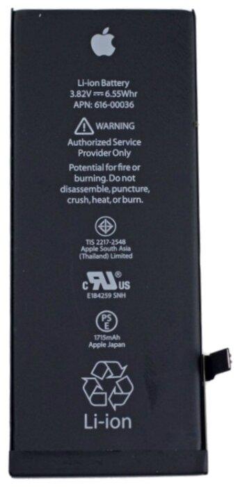 Аккумулятор Prometheus Energy 6S-org для iPhone 6S
