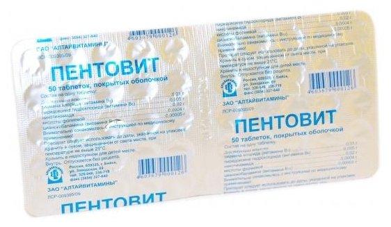 таблетки для похудения в аптеке отзывы нло