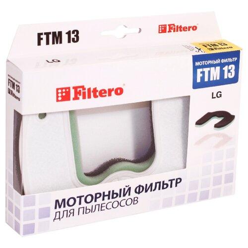 Filtero Моторные фильтры FTM 13 1 шт.
