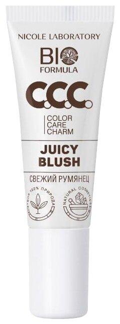 BIO formula C.C.C. кремовые румяна Juicy Blush
