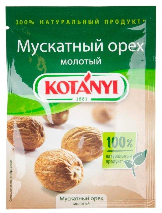 Мускатный орех Kotanyi молотый, 18г