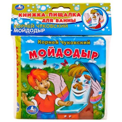 Купить Игрушка для ванной Умка К. Чуйковский Мойдодыр, Игрушки для ванной