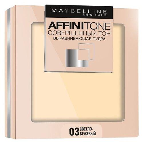 Maybelline компактная пудра Affinitone Совершенный тон выравнивающая и матирующая 03 светло-бежевый