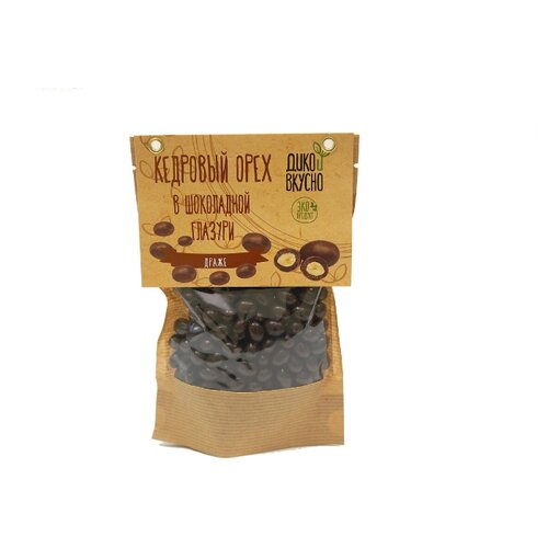 """Драже """"Дико вкусно"""" кедровый орех в шоколадной глазури, 150 г"""
