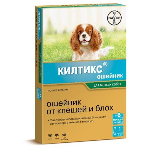 Килтикс (Bayer) ошейник от блох и клещей инсектоакарицидный для собак и щенков, 35 см